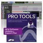Avid Pro Tools Lizenzcode