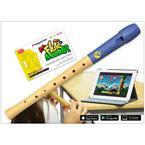 Voggenreiter Flute Master App mit Blockflöte