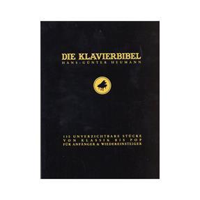 Bosworth Edition Die Klavierbibel