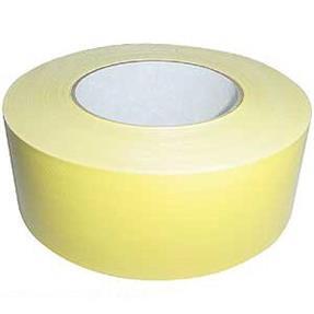 Gerband 258 gelb