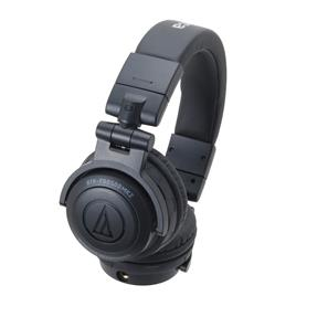 Audio Technica ATH-PRO500 MKII BK