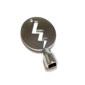 Dojo BS1 Stimmschlüssel Bolt Key